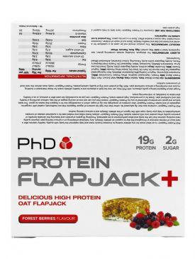 PhD Nutrition Flapjack+ (12x75g)